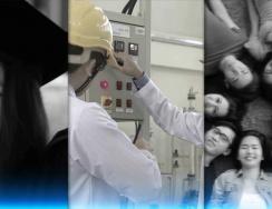 UTAR Corporate Video (English Version)